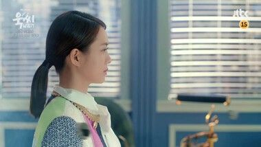 Trailer 6: Ms. Temper & Nam Jung Gi