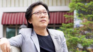Lee Hee Do