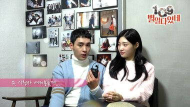 Interview with Choi Tae Joon and Jung Chae Yeon: 109 Strange Things