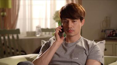 The Story of Kang Gu Episode 2