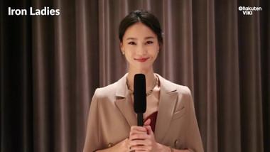 Aviis Zhong's Shoutout to the Channel Team: Mujeres de hierro