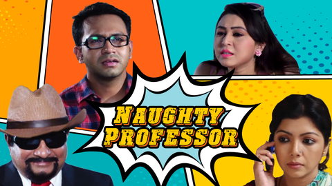 Naughty Professor