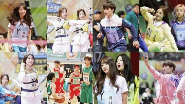 2015 Idol Star Athletics Championships - New Year Special