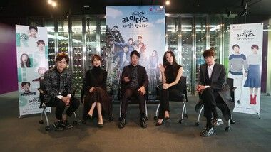 Casts' Shoutout to Viki Fans! Part2: Riders: Catch Tomorrow