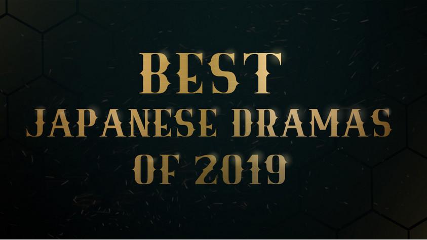 BEST JAPANESE DRAMAS OF 2019