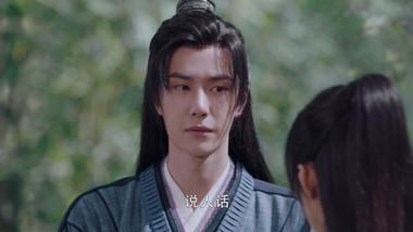 Legend of Fei Episode 41