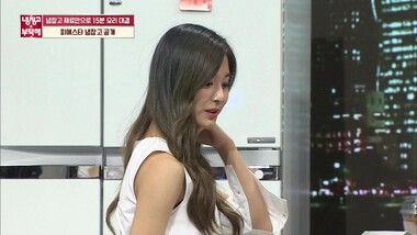 Please Take Care of My Refrigerator Episode 85
