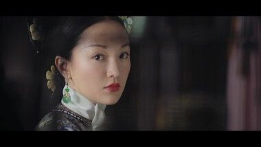 Official Trailer: Ruyi's Royal Love in the Palace