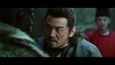 The Longest Day In Chang'an Episode 6