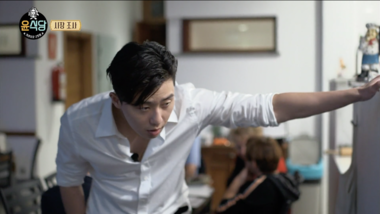 La Cocina de Youn 2 Episodio 1