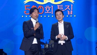 Yu Huiyeol's Sketchbook Episode 500