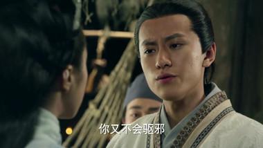 The Legend of Qin Episode 6
