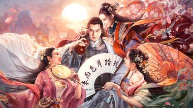 Chief of Thieves: Chu Liu Xiang