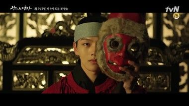 Character Teaser: Ha Seon: The Crowned Clown