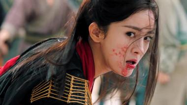 Trailer 1: Legend of Fuyao