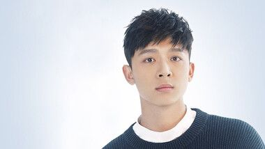 Zhang Wan Yi