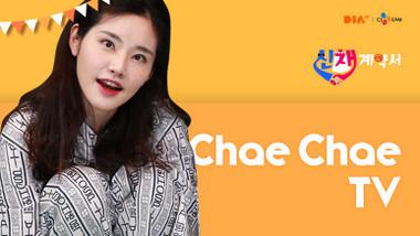 Chaechae TV (Creator)
