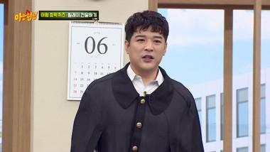 Ask Us Anything Episode 235: Lee Yu Ri