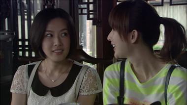 Thinking of You, Lu Xiang Bei Episode 1