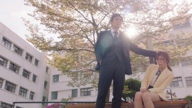 Suspicious Partner Episode 2