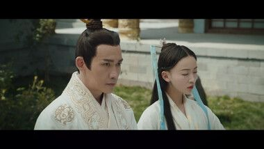 The Legend of Hao Lan Episode 3