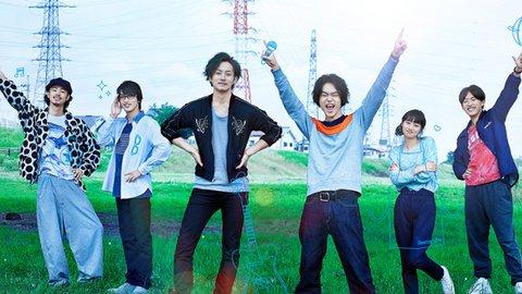Kiseki -Sobito of That Day-