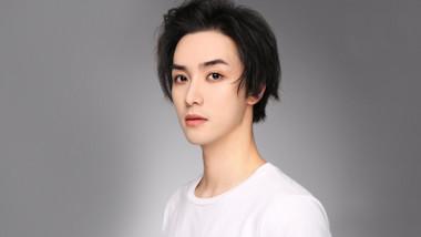 Gao Han