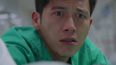 Trailer 1: Cirujanos de corazón