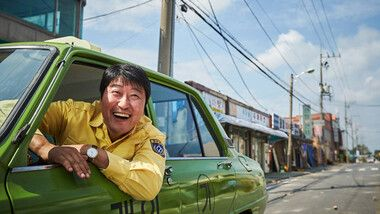 タクシー運転手 約束は海を越えて