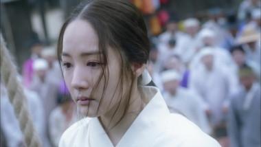 Character Teaser - Park Min Young: Reina por siete días
