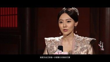 Special Feature: Huang Meng Ying: Eternal Love