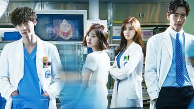 Doutor Estrangeiro