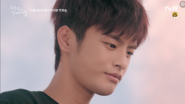 Character Teaser 1 - Seo In Guk: The Smile Has Left Your Eyes