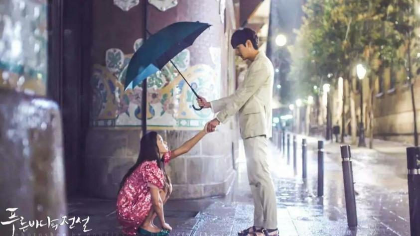 Umbrella: He Saved Me From the Rain