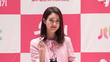 Lee Yo Won's Shoutout to the Channel Team!: Ms. Temper & Nam Jung Gi