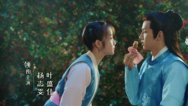 A Love So Romantic Episode 27