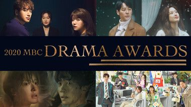 2020 MBC Drama Awards