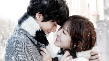 Necesito Romance 3