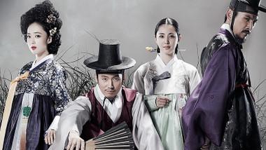Le marchand : Gaekju 2015