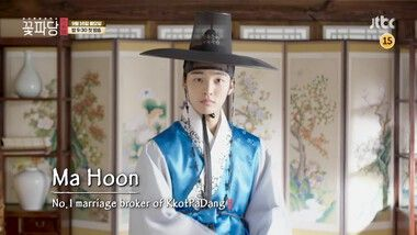 Teaser 3: Flower Crew: Joseon Marriage Agency