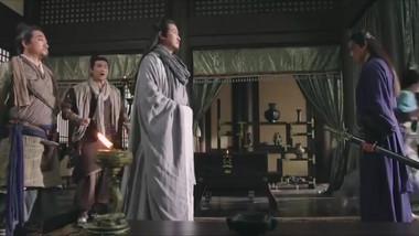 Trailer 2: The Legend of Qin
