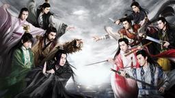 Men With Swords Season 1