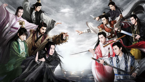 Men With Swords Temporada 1
