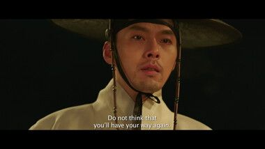 Trailer: Rampant