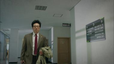 Trailer 5: My Lawyer, Mr.Joe