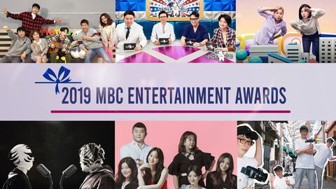 2019 MBC Entertainment Awards