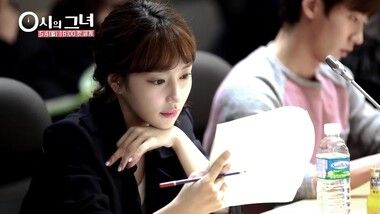 Introduce Sera: Midnight's Girl