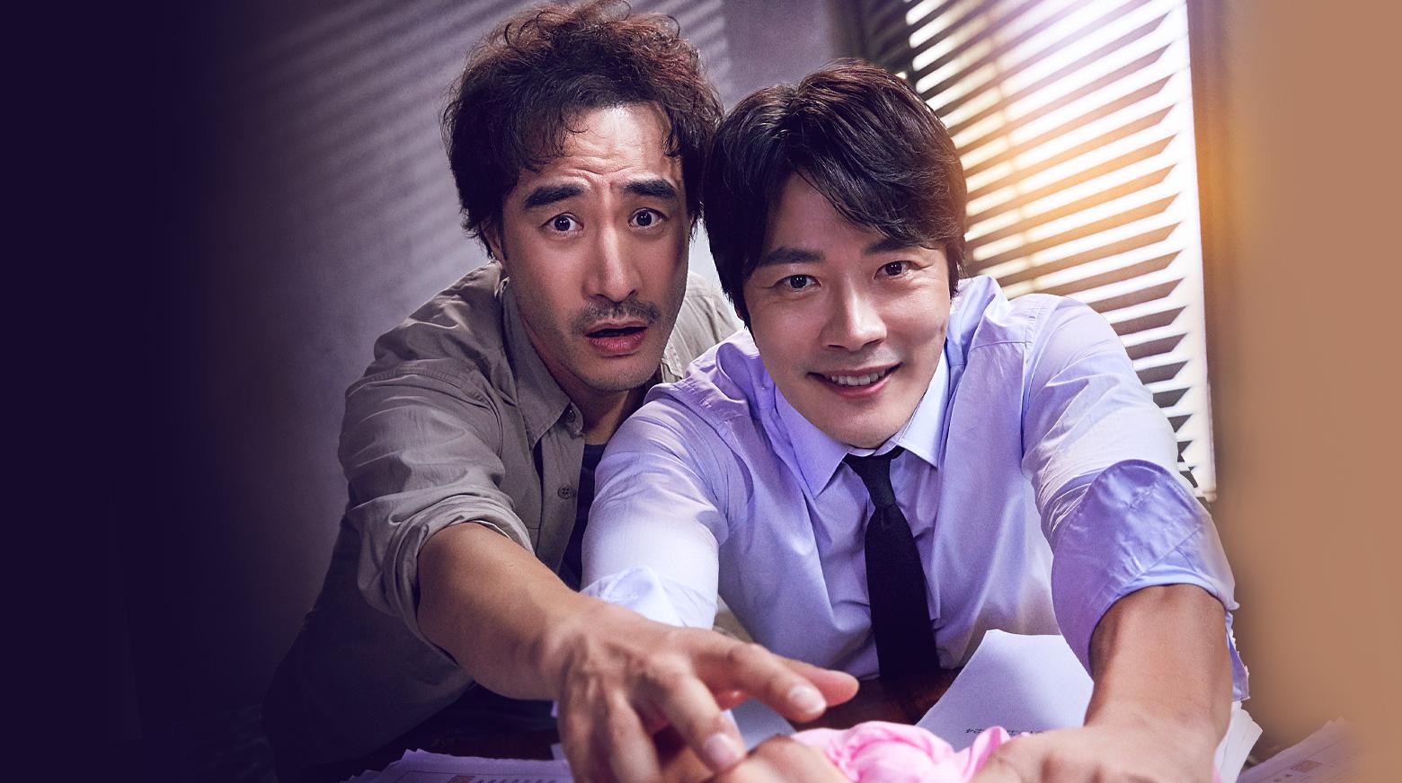 Bộ phim Hàn Quốc có rating cao Delayed Justice