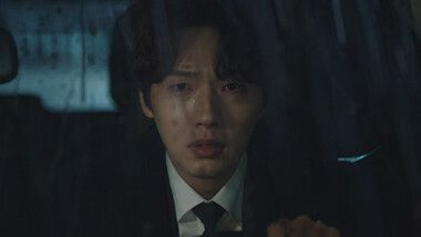 Trailer 2: Amor en la tristeza