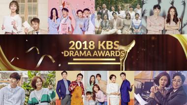 2018 KBS Drama Awards
